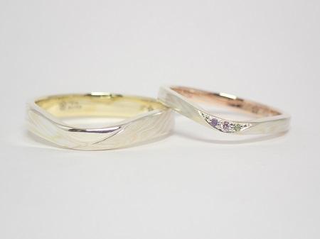 21011601木目金の結婚指輪_M004.JPG