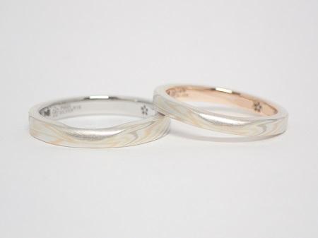21011603木目金の結婚指輪_G002.JPG