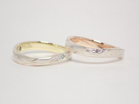 21011703木目金の結婚指輪_Q004.JPG