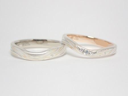 21012101木目金の結婚指輪_B004.JPG