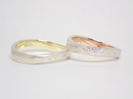 21012401木目金の結婚指輪₋D003.JPG