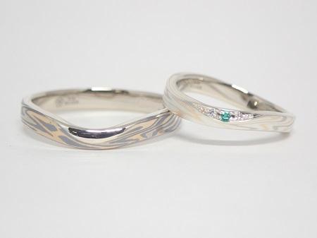 21012402木目金の結婚指輪_N004.JPG