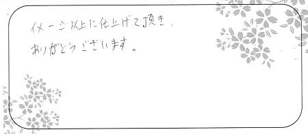 21012501木目金の結婚指輪_LH005.jpg