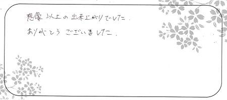 21012701木目金の婚約指輪_LH002.jpg