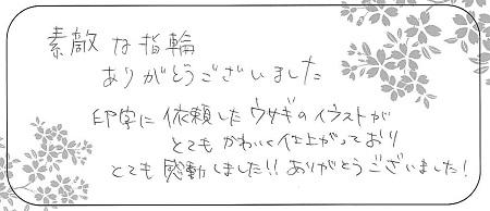21012901木目金の婚約・結婚指輪_G006.jpg