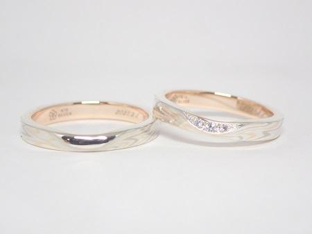 21013003木目金の婚約指輪・結婚指輪_K004.JPG