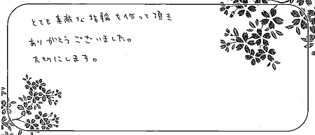 21020603木目金の結婚指輪_R005.jpg
