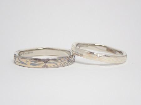 21021105木目金の結婚指輪_G003.JPG
