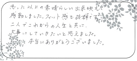 21021301木目金の結婚指輪_S005.jpg