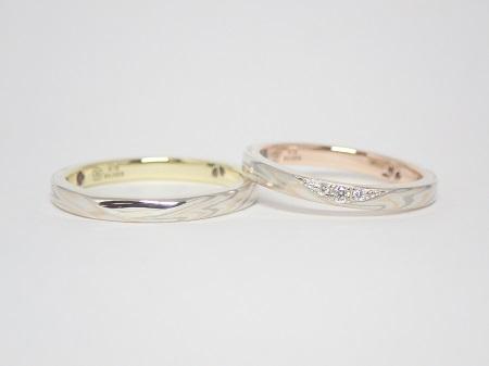 21021305木目金の結婚指輪_G003.JPG