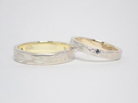 21021401木目金の結婚指輪_R004.JPG