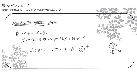 21021402木目金の結婚指輪_U005.jpg