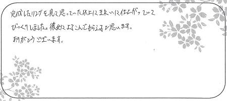 21022101木目金の婚約指輪_Q005.jpg