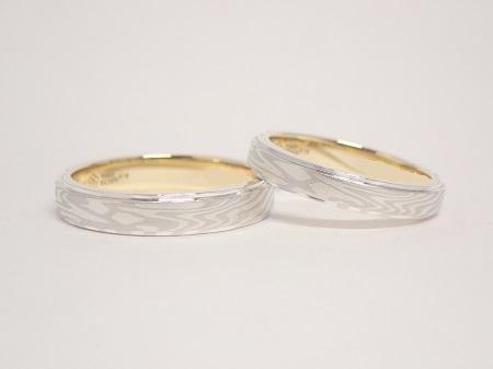 21022101木目金の結婚指輪_B003.JPG