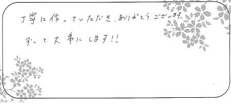 21022101木目金の結婚指輪_G004.jpg