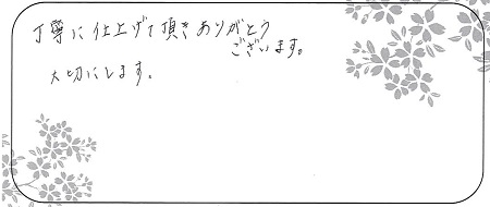 21022101木目金の結婚指輪_A005.jpg
