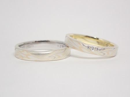 21022102木目金の結婚指輪_R004.JPG