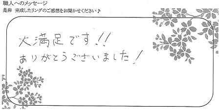 21022102木目金の結婚指輪_R005.jpg