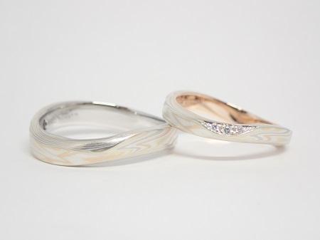 21022301木目金の結婚指輪_B003.JPG
