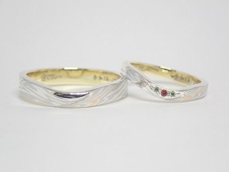 21022701木目金の結婚指輪_E004.JPG