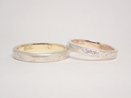 21022701木目金の結婚指輪_G003.JPG