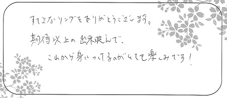 21022701木目金の結婚指輪_G004.jpg