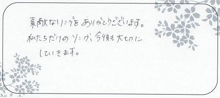 21022802木目金の婚約・結婚指輪_Q005.jpg