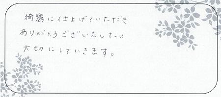 21022805木目金の婚約・結婚指輪_Q005.jpg