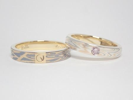 21030301木目金の結婚指輪_Q004.JPG