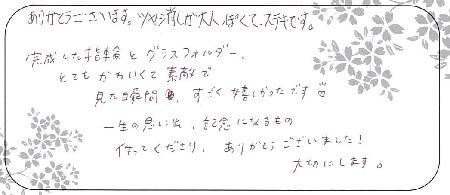 21030401木目金の婚約指輪_LH002.jpg