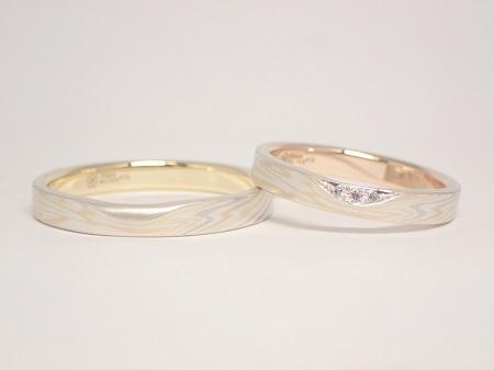 21031302木目金の婚約指輪・結婚指輪_G004.JPG