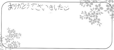 21031302木目金の婚約指輪・結婚指輪_G005.jpg
