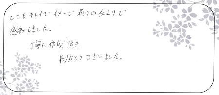 21031402木目金の婚約・結婚指輪_G005.jpg