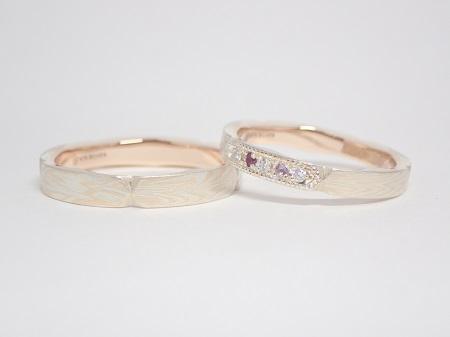 21031403木目金の結婚指輪_A005.JPG