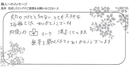 21031501木目金の結婚指輪_E005.jpg