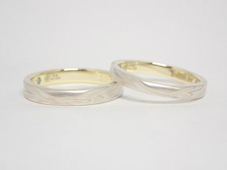 21032021木目金の婚約指輪・結婚指輪_R004.JPG