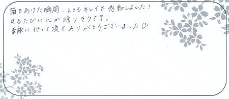 21032101木目金の婚約指輪_S005.jpg