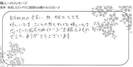 21032601_木目金の結婚指輪_K004.jpg