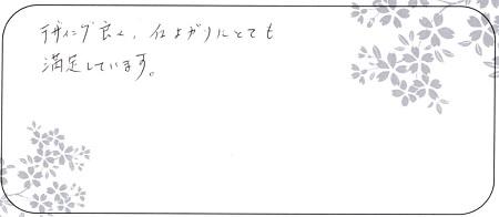 21032701木目金の結婚指輪_G004.jpg