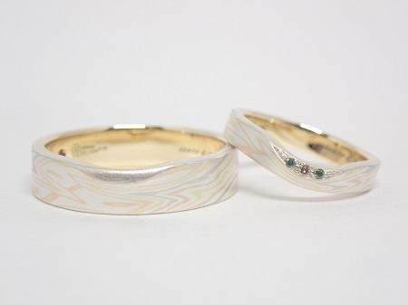21032702木目金の結婚指輪₋D004.JPG