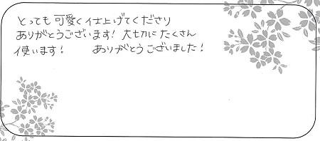 21032802木目金の婚約指輪_Q005.jpg