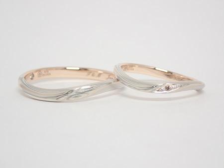 21032802木目金の結婚指輪_F003.JPG