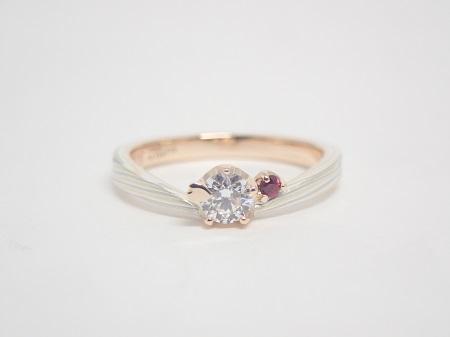 21032803木目金の婚約結婚指輪_E003.JPG
