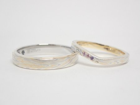 21032803木目金の婚約結婚指輪_E004.JPG
