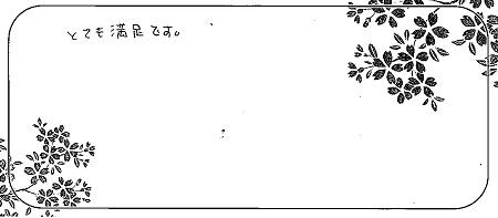 21032803木目金の結婚指輪R_005.JPG