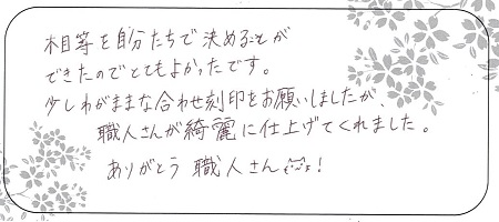 21033101木目金の結婚指輪_LH004.jpg