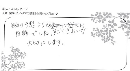 210403木目金の結婚指輪_F005.jpg