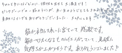 21040302木目金の結婚指輪_S005.jpg