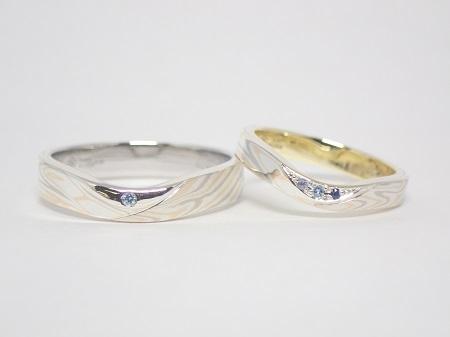 21040401木目金の結婚指輪_E003.JPG