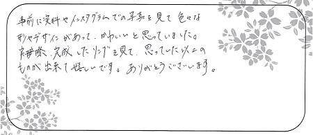 21040401杢目金屋の結婚指輪_Z005.jpg
